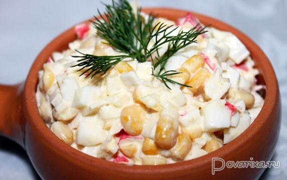 салат с грейпфрутом рецепт с фото и крабовыми палочками