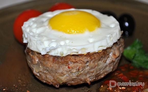бифштекс из фарша рецепт с фото с яйцом