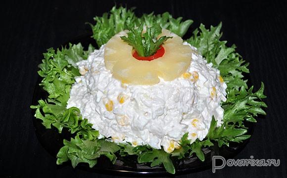 салат из курицы рецепт с фото с ананасом и