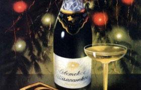 Прощай, «Советское шампанское»!