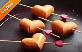 Идеи закусок на день святого Валентина
