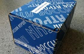 Почта России собирается продавать продукты