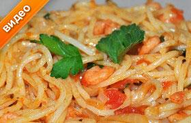 Паста с креветками в винно-томатном соусе