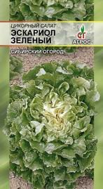 http://povarixa.ru/images/statyi/salads/32.jpg
