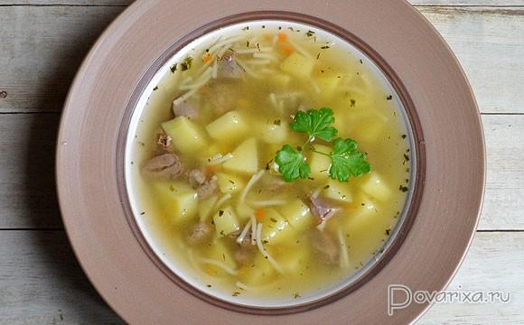 Вкусный суп из куриных потрошков
