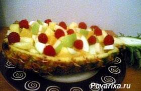 Фрукты в ананасе - десерт-салат